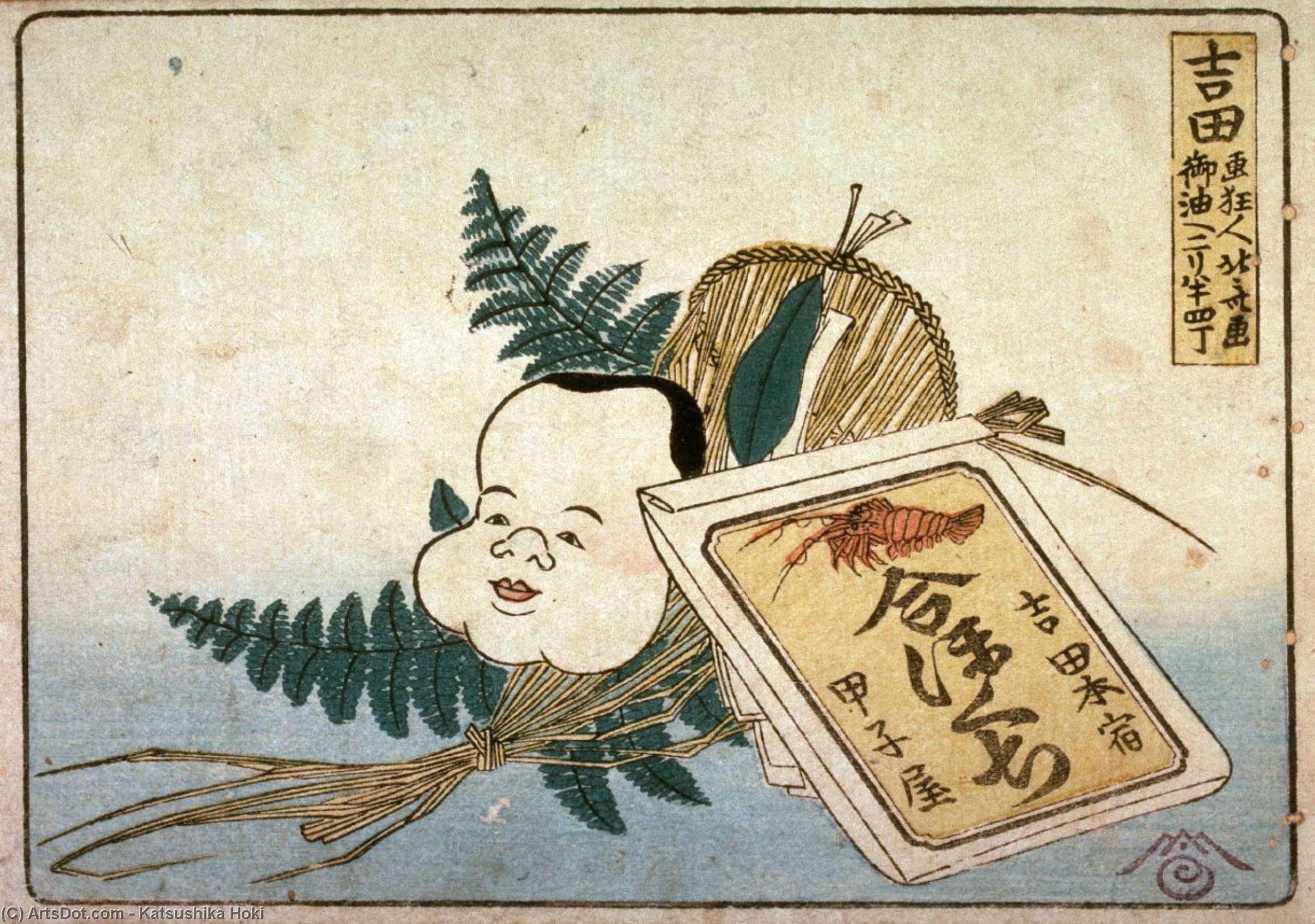 Eissue Of Hokusai`s Tokaido Series For Poetry Circle Of Okazaki by Katsushika Hokusai (1760-1849, Japan) | Museum Quality Reproductions | ArtsDot.com