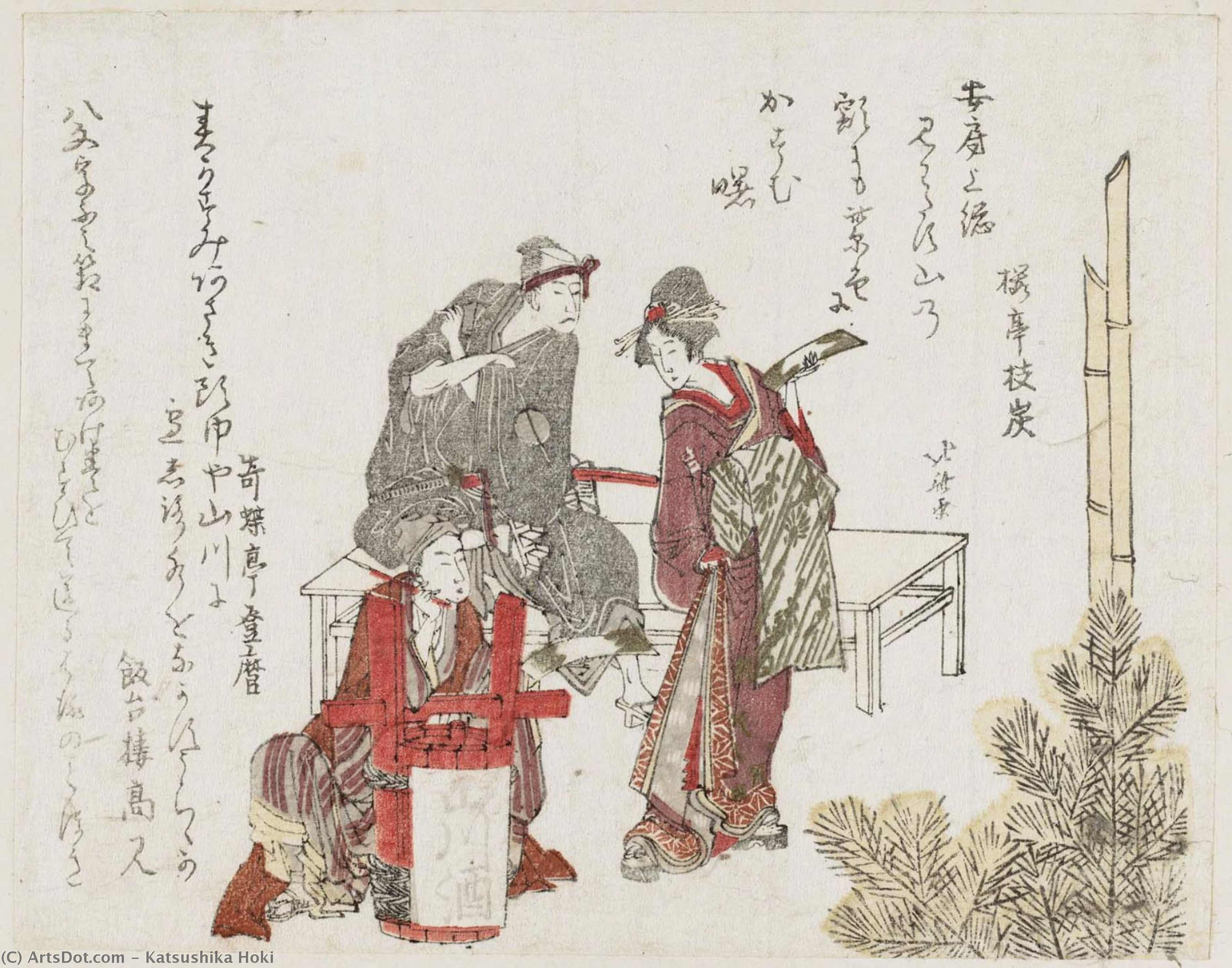 Woman With Poem Paper by Katsushika Hokusai (1760-1849, Japan) | Art Reproduction | ArtsDot.com