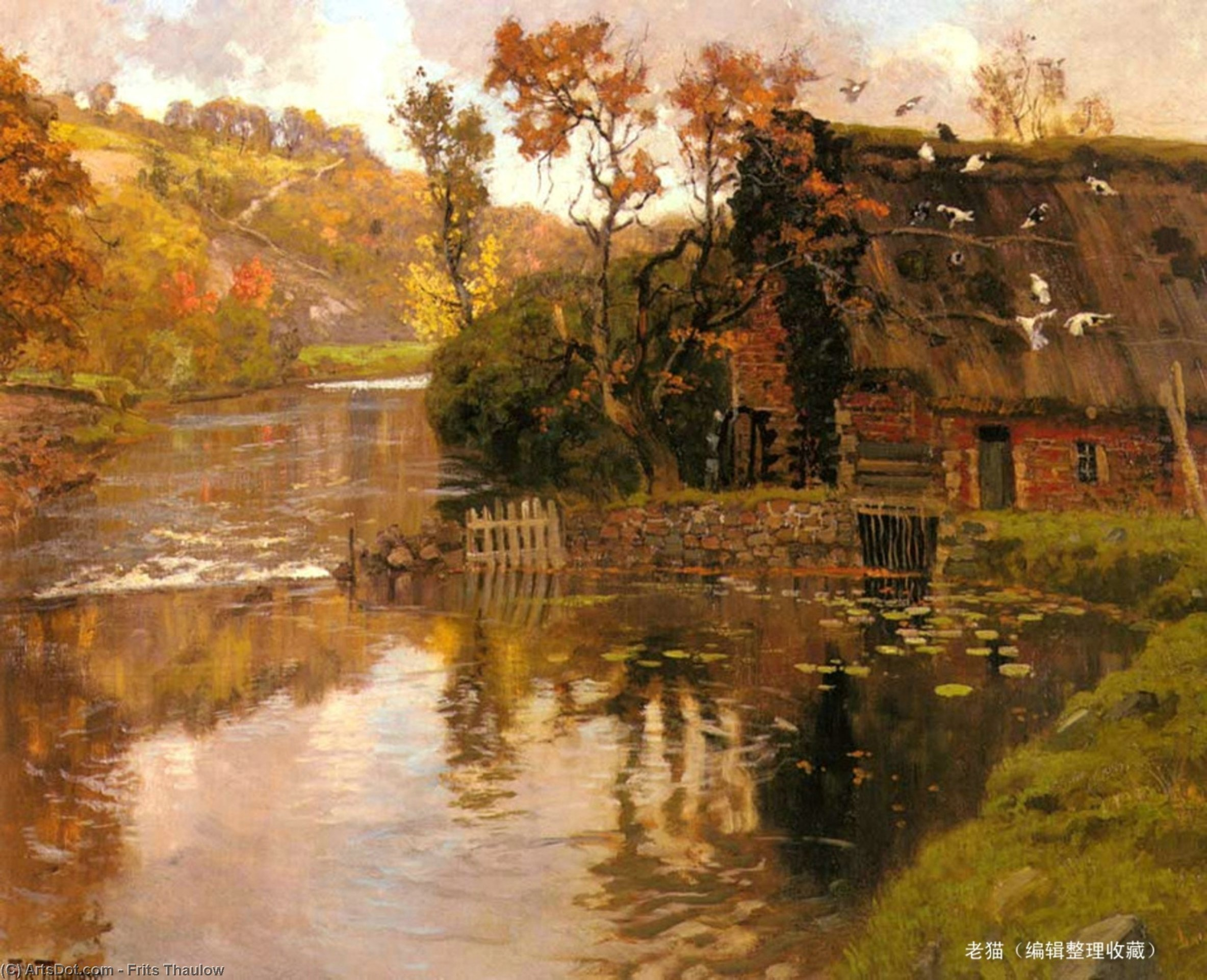 Cottage by a Stream, Oil On Canvas by Frits Thaulow (1847-1906, Norway)