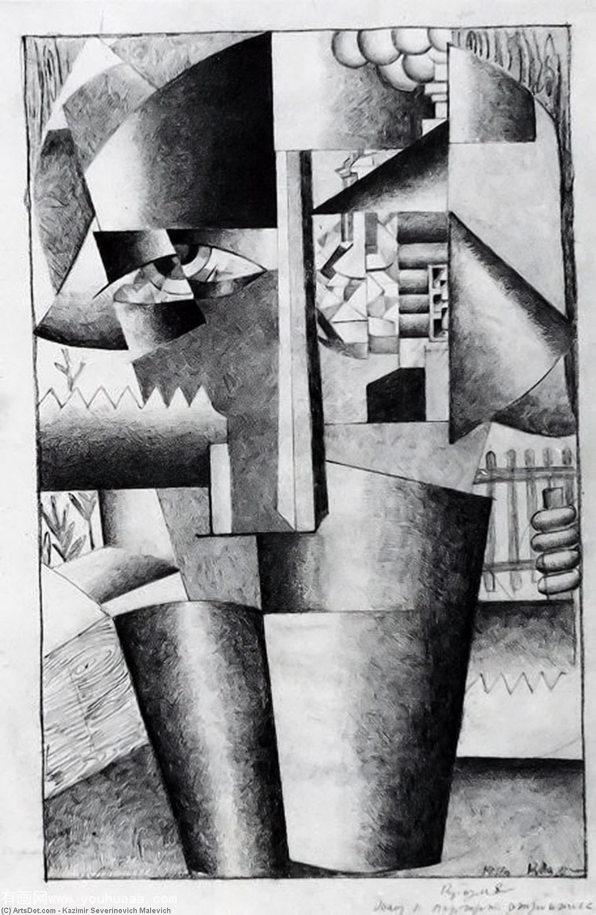 Peasant Woman with Buckets, 1913 by Kazimir Severinovich Malevich (1879-1935, Ukraine) | Museum Art Reproductions | ArtsDot.com