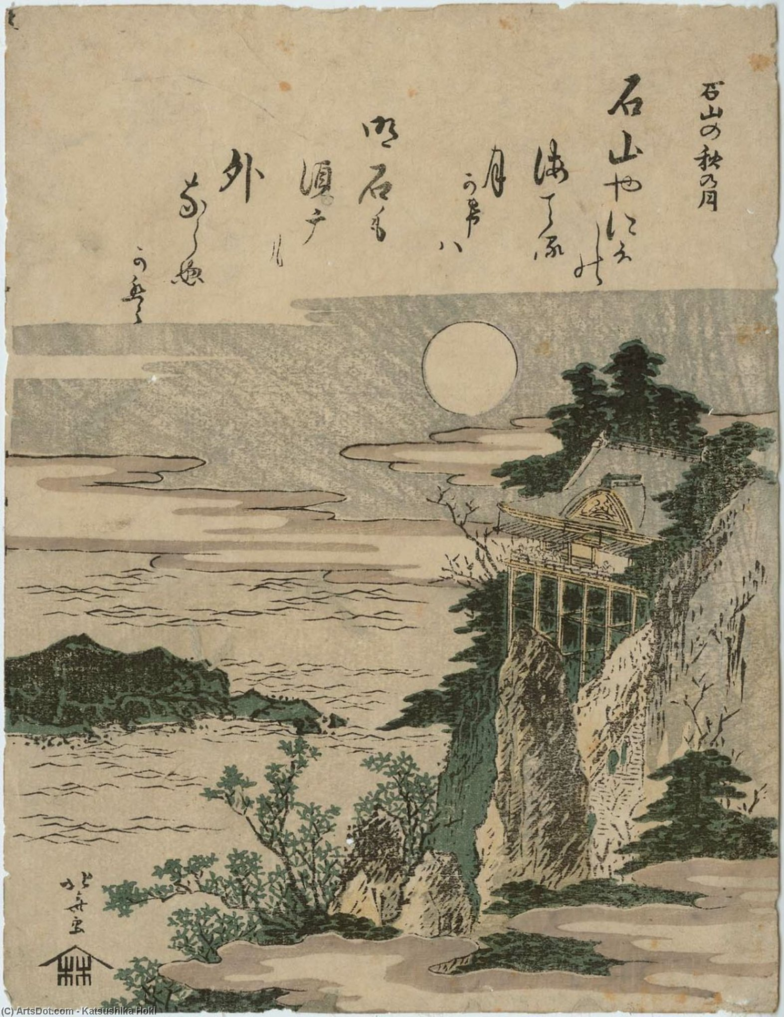 Autumn Moon At Ishiyama Temple by Katsushika Hokusai (1760-1849, Japan)
