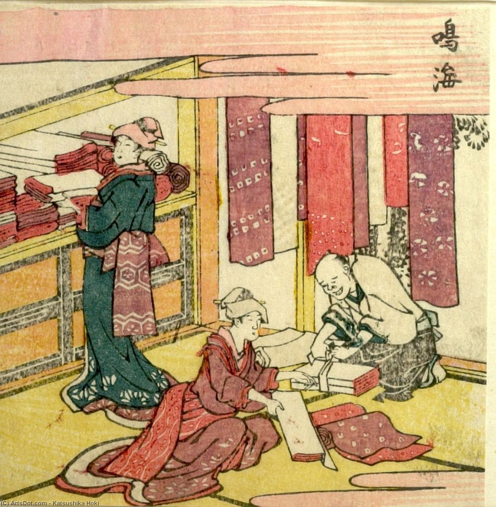 Woman Buying Cloths by Katsushika Hokusai (1760-1849, Japan) | ArtsDot.com