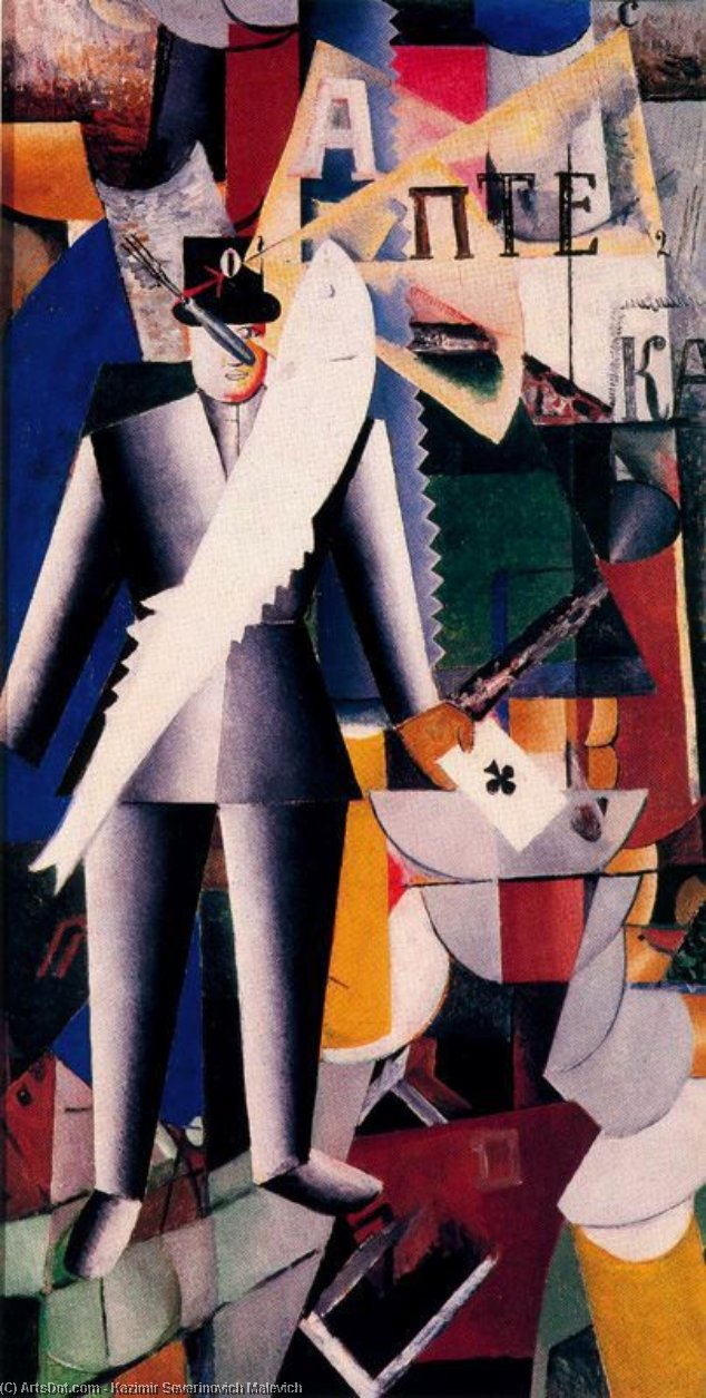 Aviator, Oil by Kazimir Severinovich Malevich (1878-1935, Ukraine)