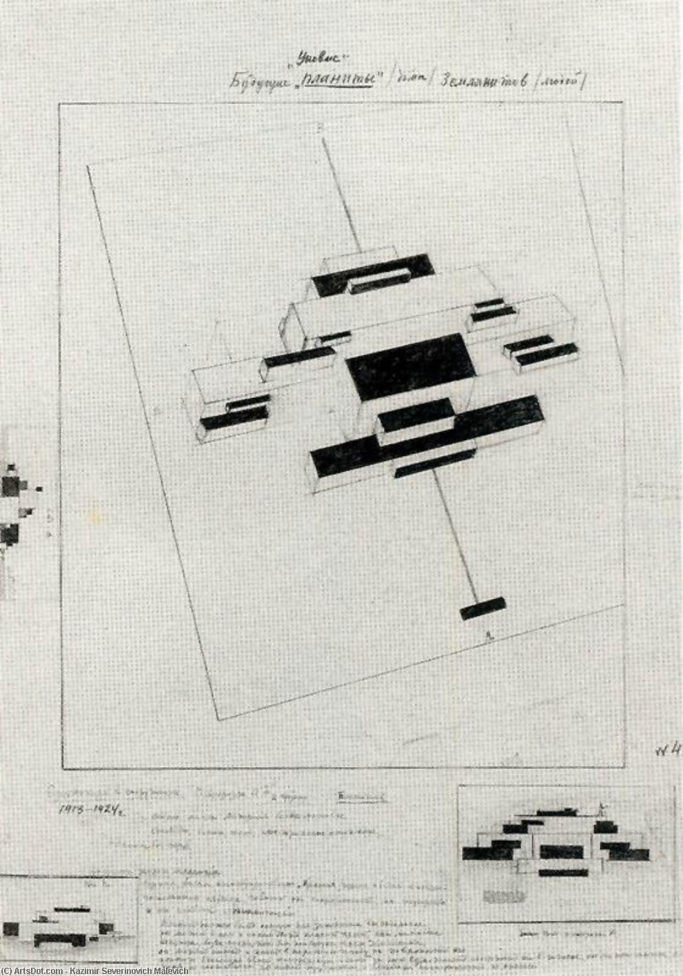 Future Planits Houses for Earth Owellers People by Kazimir Severinovich Malevich (1879-1935, Ukraine) | Museum Art Reproductions | ArtsDot.com