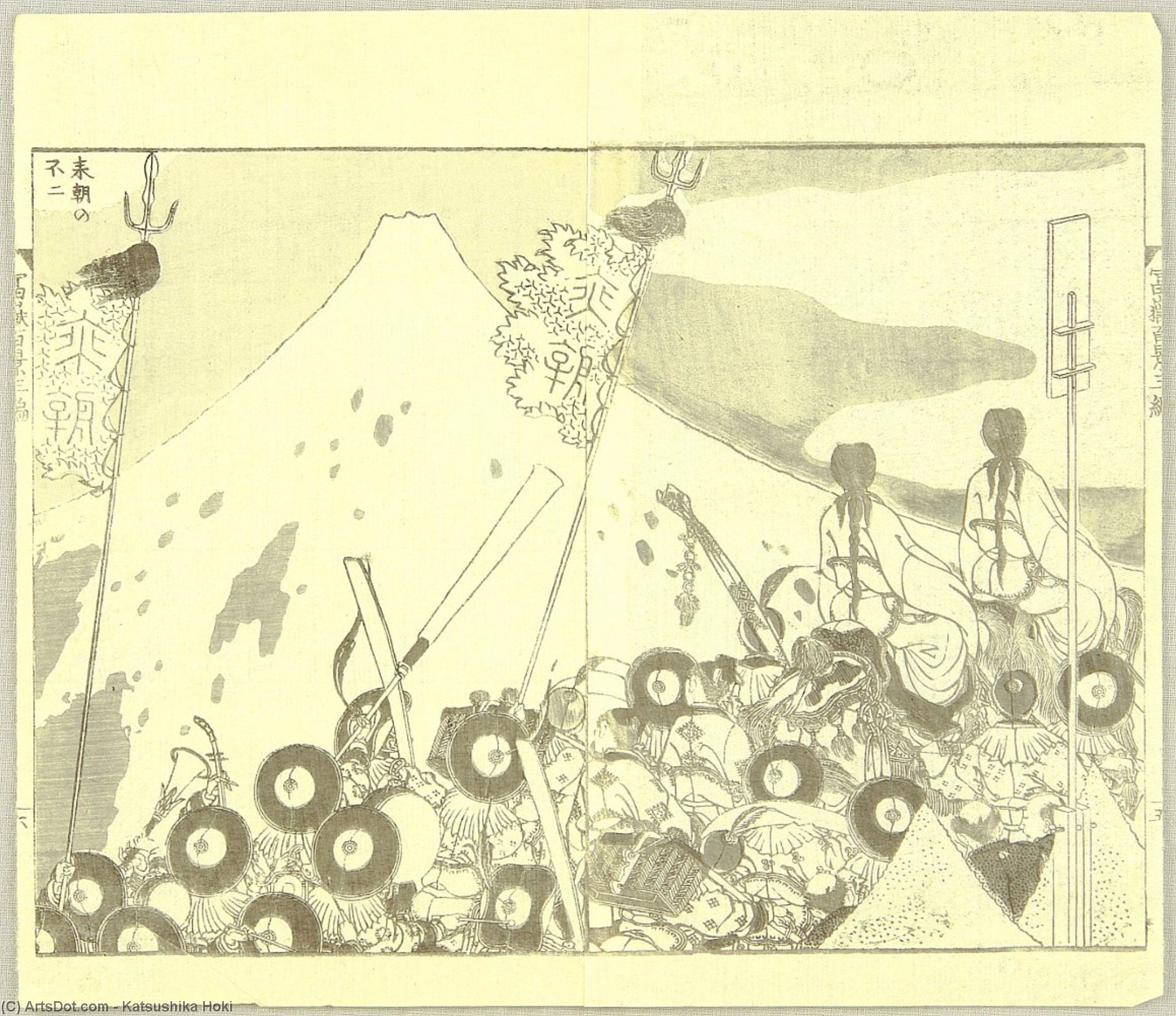 One Hundred Views Of Mt. Fuji - Procession by Katsushika Hokusai (1760-1849, Japan)