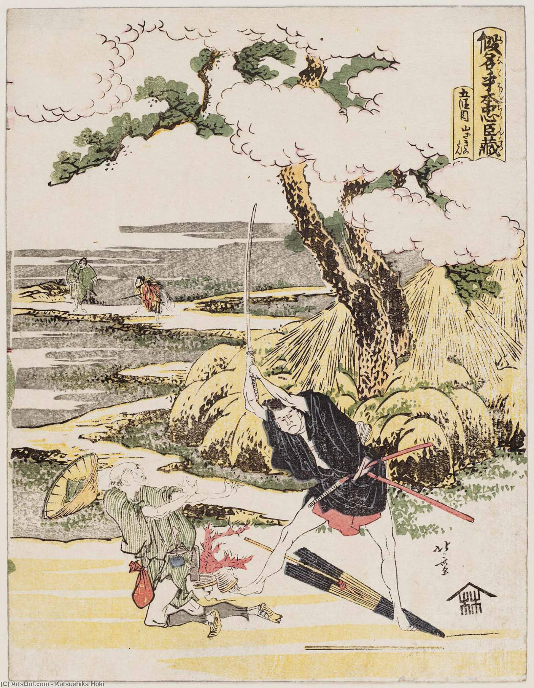 Scene On The Yamasaki Road by Katsushika Hokusai (1760-1849, Japan) | Oil Painting | ArtsDot.com