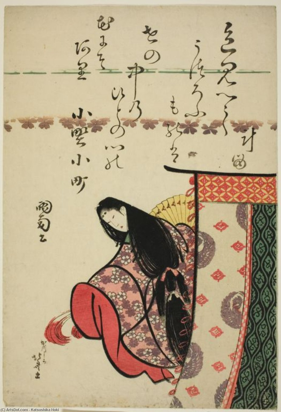 The Poetess Ono No Komachi by Katsushika Hokusai (1760-1849, Japan) | Oil Painting | ArtsDot.com