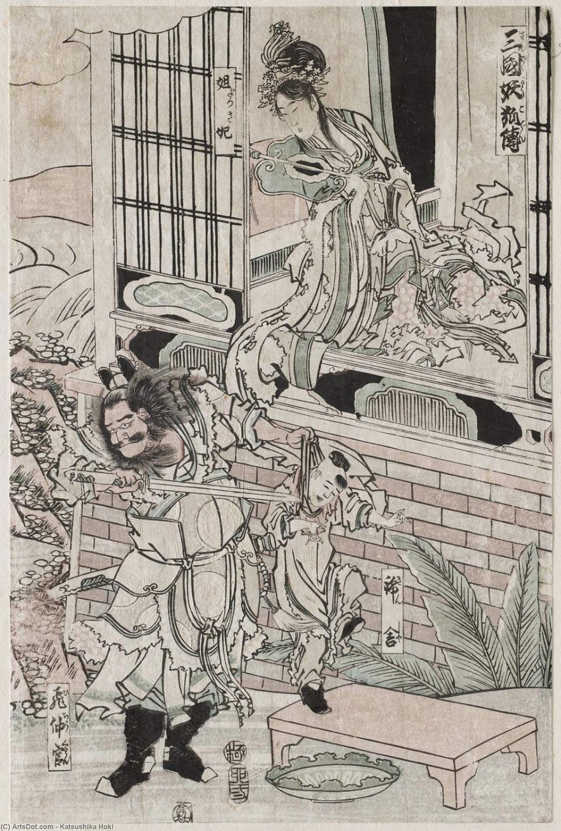 The Tale Of The Magical Fox In Three Countries by Katsushika Hokusai (1760-1849, Japan) | Museum Art Reproductions | ArtsDot.com