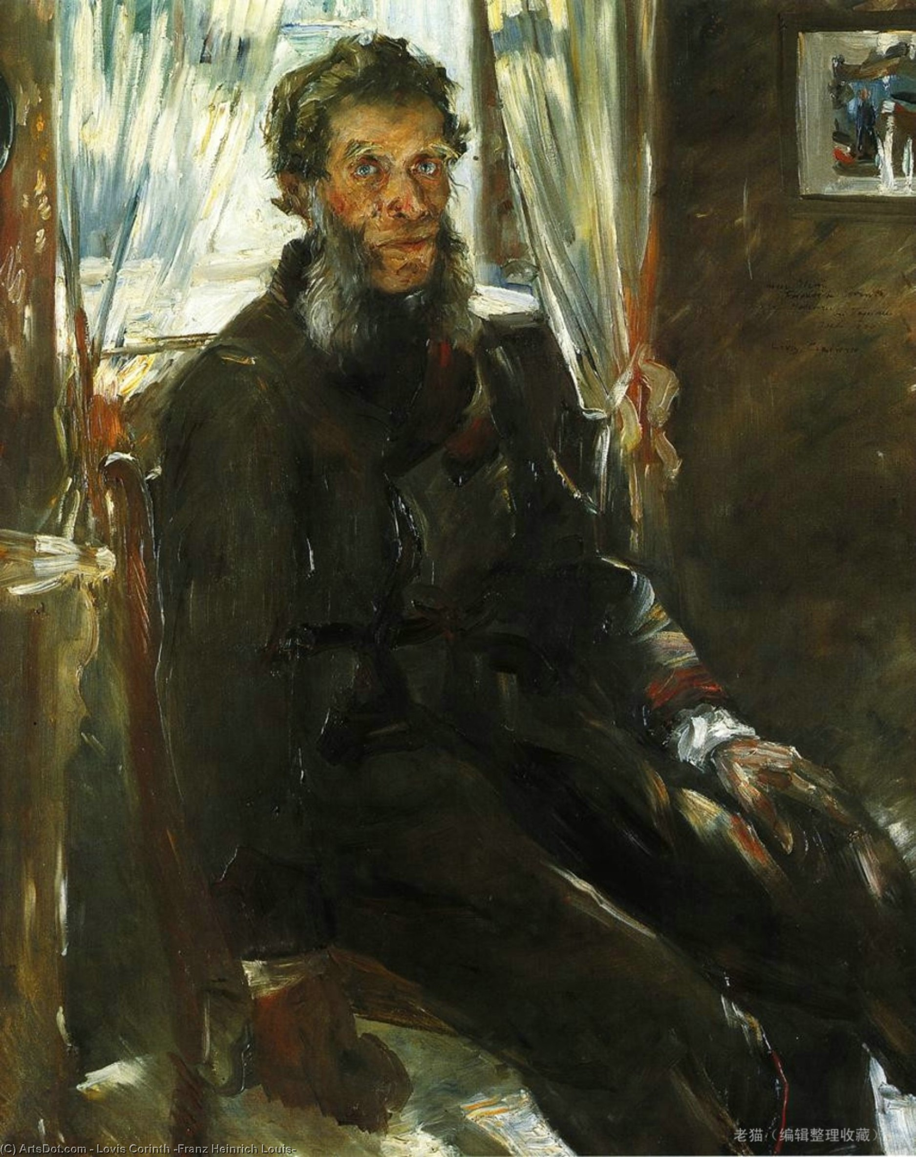 Portrait of the Artist's Uncle, Friedrich Corinth, Oil On Canvas by Lovis Corinth (Franz Heinrich Louis) (1858-1925, Netherlands)