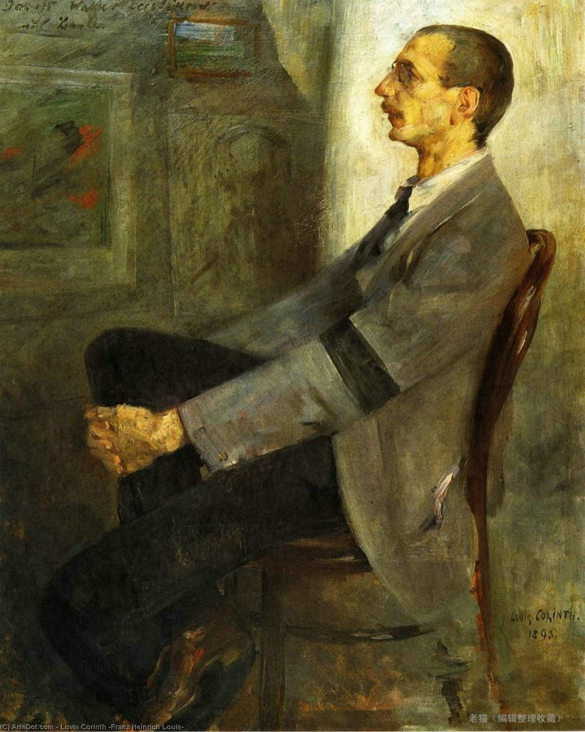 Portrait of the Painter Walter Leistikow, Oil On Canvas by Lovis Corinth (Franz Heinrich Louis) (1858-1925, Netherlands)