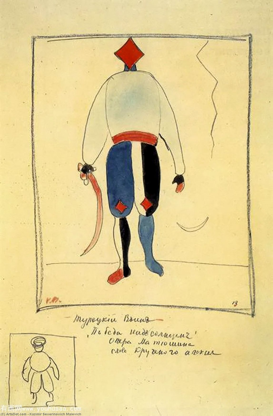 Soldier, Pencil by Kazimir Severinovich Malevich (1878-1935, Ukraine)