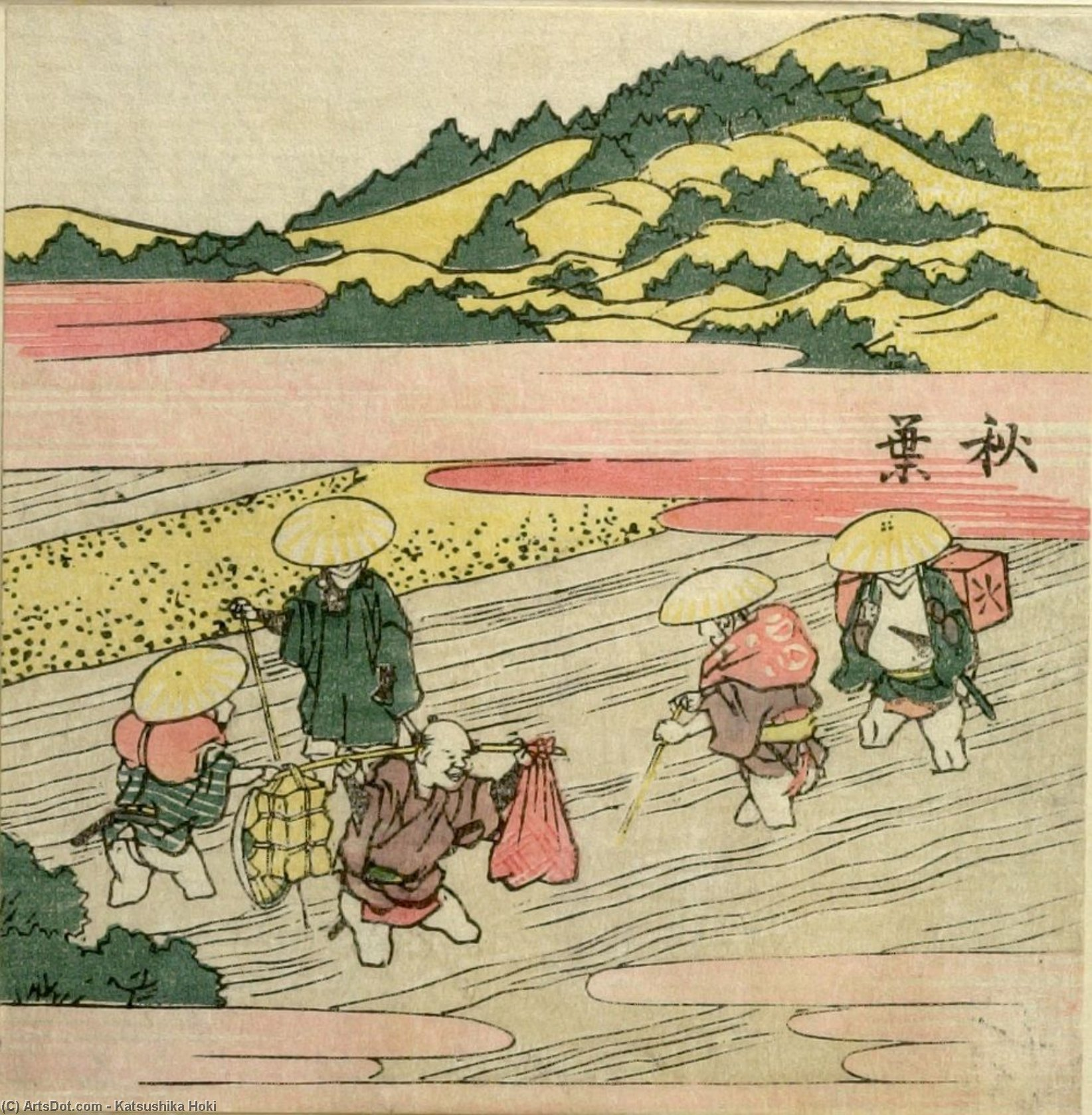 Travelers Crossing River by Katsushika Hokusai (1760-1849, Japan) | ArtsDot.com