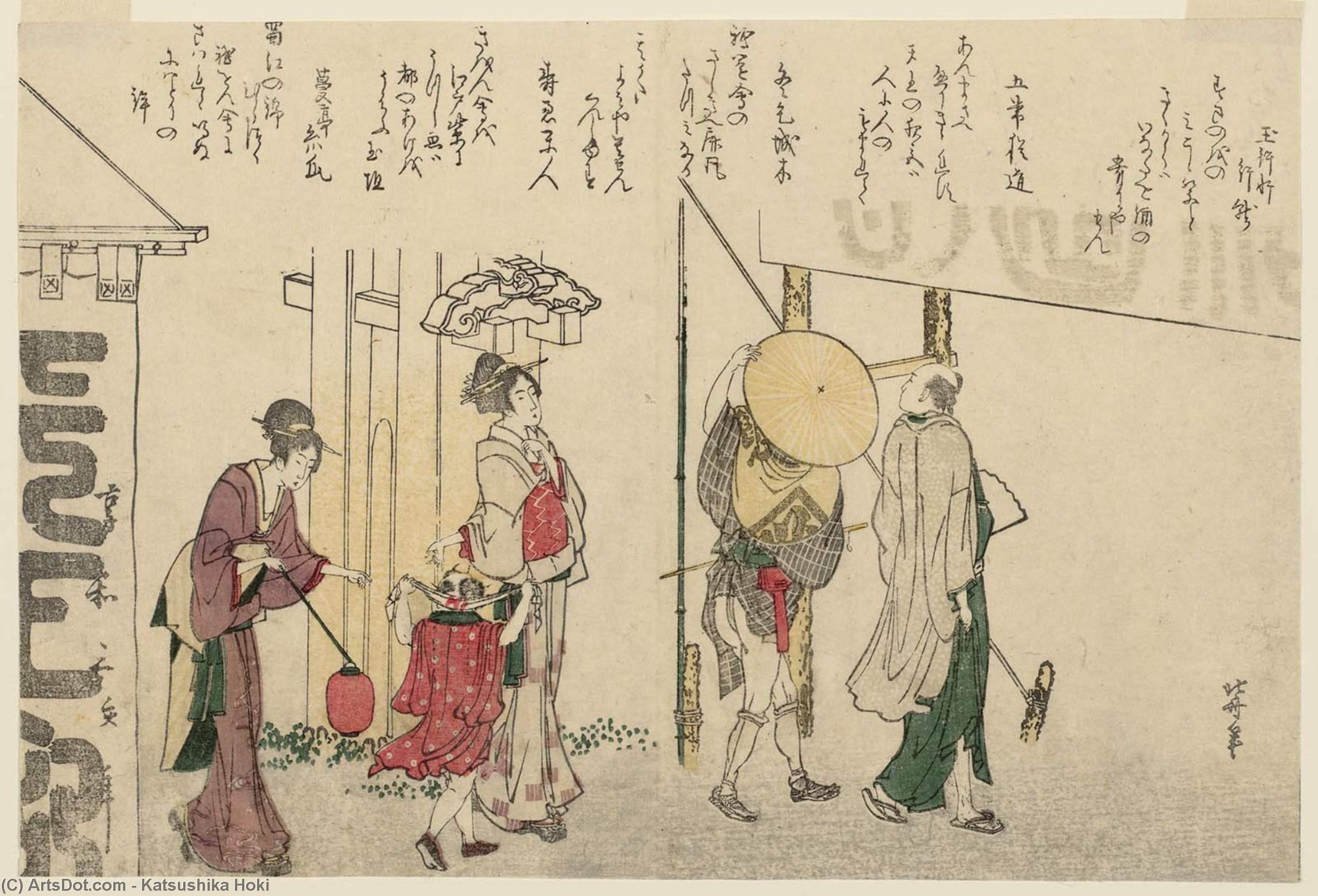 Visiting Suwa Shrine On The Day Of The Suwa Festival by Katsushika Hokusai (1760-1849, Japan) | Museum Art Reproductions | ArtsDot.com