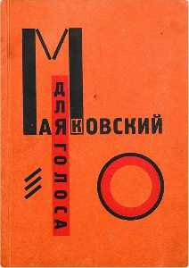 El Lissitzky - Cover to 'For the voice' ..