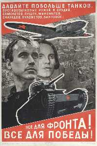 El Lissitzky - All for the front! All fo..
