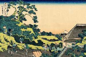 Katsushika Hokusai - The Fuji seen from the Mi..
