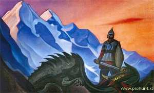 Nicholas Roerich - Victory (Gorynych the Serpent)