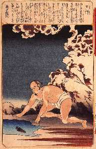 Utagawa Kuniyoshi - Osho Catches Fish for his..