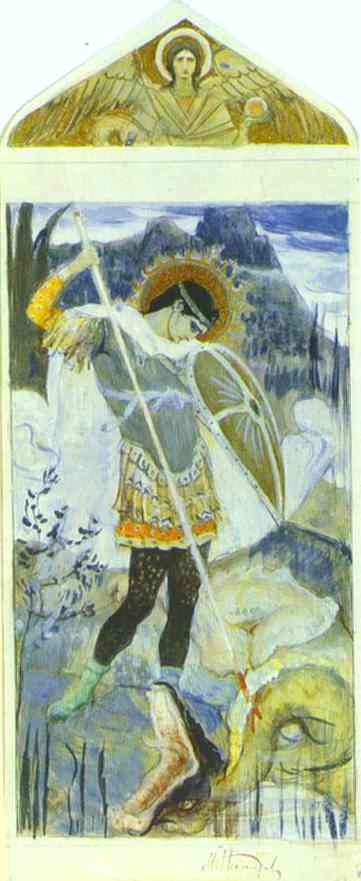 St. George and Dragon, Gouache by Mikhail Nesterov (1862-1942, Russia)