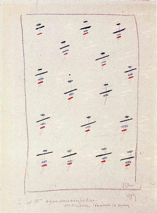 Design for Suprematist Fabric 1 by Kazimir Severinovich Malevich (1879-1935, Ukraine) | Museum Quality Reproductions | ArtsDot.com