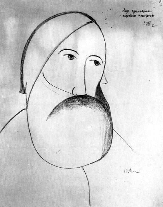 Face of a Peasant, Watercolour by Kazimir Severinovich Malevich (1878-1935, Ukraine)