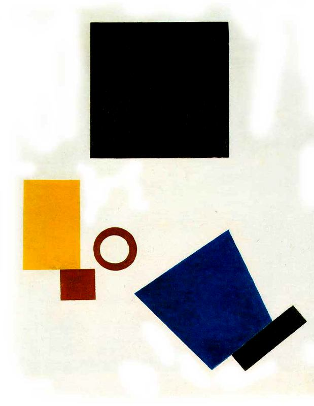 Suprematism. Self-portrait in two dimensions by Kazimir Severinovich Malevich (1879-1935, Ukraine) | Painting Copy | ArtsDot.com