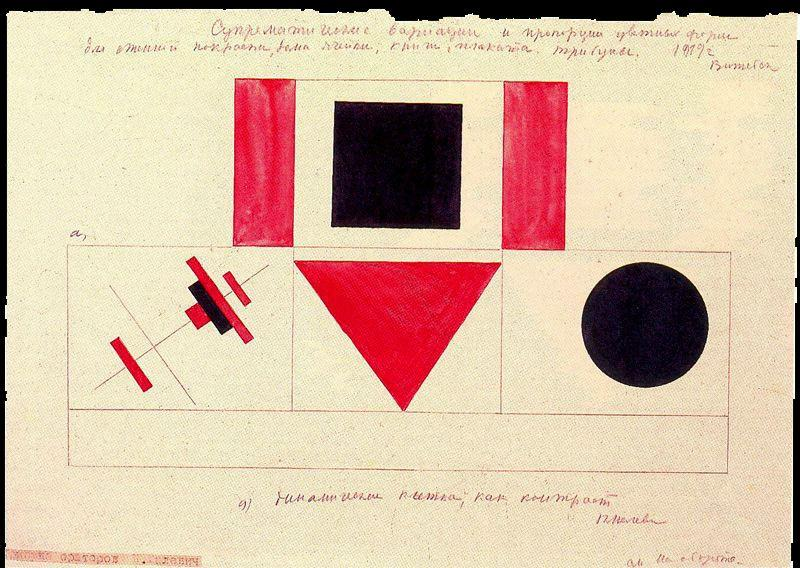 Suprematist Variations and Proportions of Colored, Oil by Kazimir Severinovich Malevich (1878-1935, Ukraine)