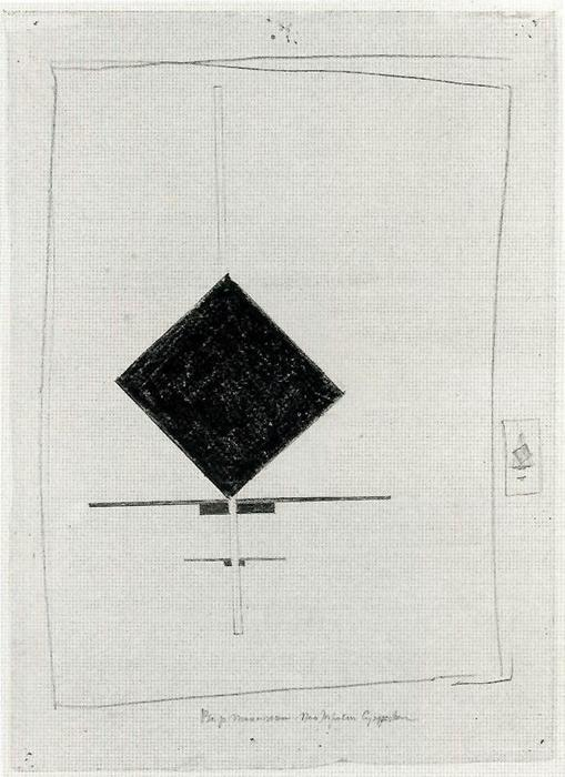 Vertical Construction Suprematist, Oil by Kazimir Severinovich Malevich (1878-1935, Ukraine)
