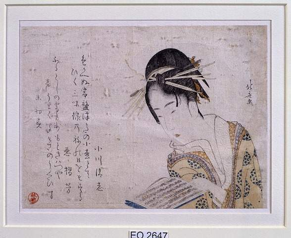 Geisha reading a book  by Katsushika Hokusai (1760-1849, Japan) | Oil Painting | ArtsDot.com
