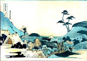 Katsushika Hokusai - Landscape with two falconers