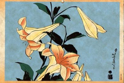Lilly by Katsushika Hokusai (1760-1849, Japan) | Art Reproduction | ArtsDot.com