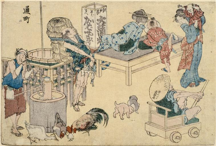Street scenes newly pubished (12) by Katsushika Hokusai (1760-1849, Japan) | Museum Quality Reproductions | ArtsDot.com