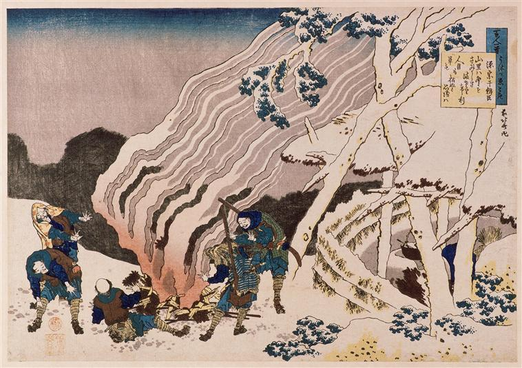 The fire fighters in the mountains by Katsushika Hokusai (1760-1849, Japan)