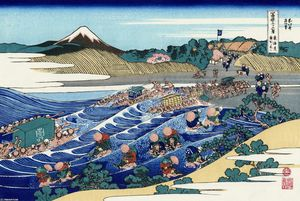 Katsushika Hokusai - The Fuji from Kanaya on the Tokaido