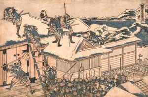Katsushika Hokusai - The ronin attack the prin..