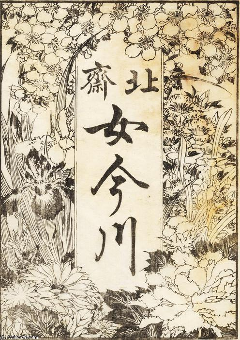 Title page is decorated with a lot of flowers by Katsushika Hokusai (1760-1849, Japan) | ArtsDot.com