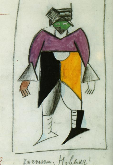 New Man, Pencil by Kazimir Severinovich Malevich (1878-1935, Ukraine)