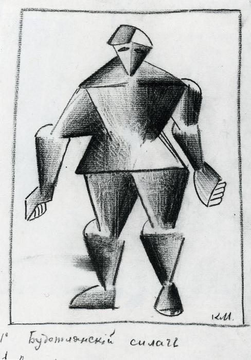 The Athlete of the Future, Pencil by Kazimir Severinovich Malevich (1878-1935, Ukraine)