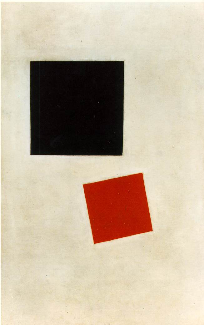 Order Museum Quality Copies | Black Square and Red Square, 1915 by Kazimir Severinovich Malevich (1879-1935, Ukraine) | ArtsDot.com