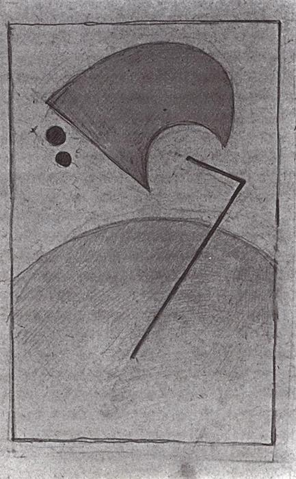 From the space, 1917 by Kazimir Severinovich Malevich (1878-1935, Ukraine)