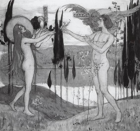 Adam and Eve, 1898 by Mikhail Nesterov (1862-1942, Russia)