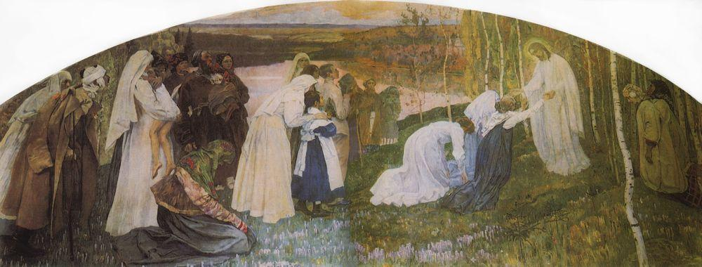 Way to Christ by Mikhail Nesterov (1862-1942, Russia)