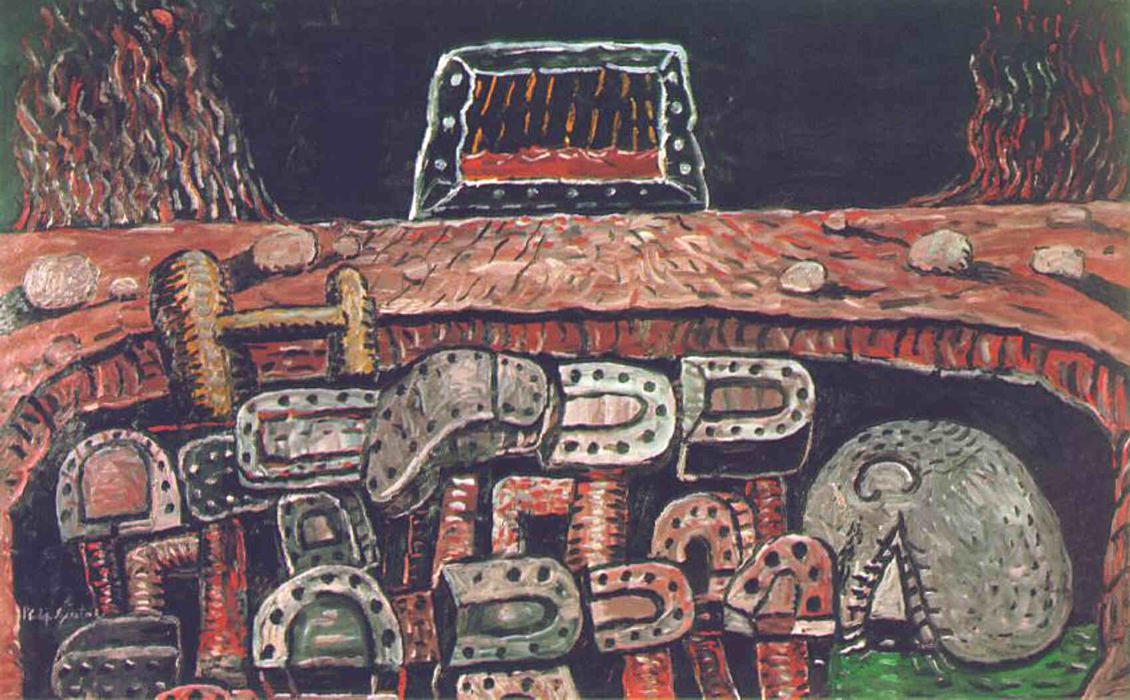 The Pit, 1976 by Philip Guston (1913-1980, Canada)