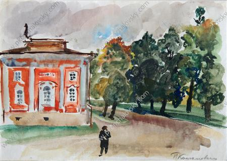 Peterhof. The right wing of the palace., Watercolour by Pyotr Konchalovsky (1876-1956, Russia)