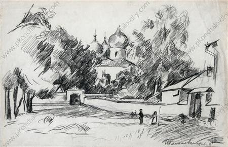 Novgorod the Great. At the fence of the cathedral., 1925 by Pyotr Konchalovsky (1876-1956, Russia)
