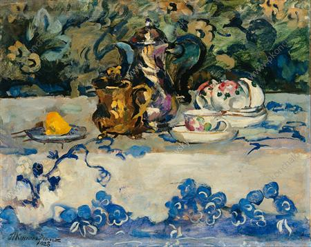 Still Life. Gold and silver in Japanese cloth., 1928 by Pyotr Konchalovsky (1876-1956, Russia)