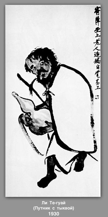 Lee Tae-Guay (Wayfarer with pumpkin) , 1930 by Qi Baishi (1864-1957, China)