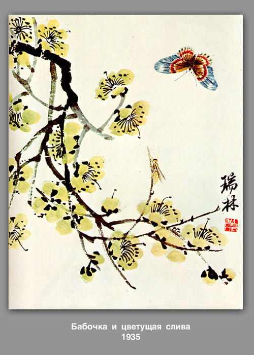 Butterfly and flowering plum , 1935 by Qi Baishi (1864-1957, China) | Oil Painting | ArtsDot.com