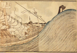 Utagawa Kuniyoshi - A record of origins of the great country of Japan