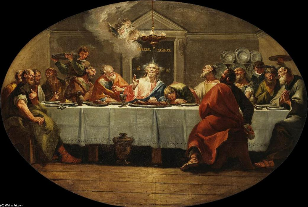 The Last Supper, Oil On Canvas by Francesco Fontebasso (1707-1769, Italy)